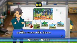 Inazuma Eleven Strikers (4)