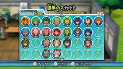 Inazuma Eleven Strikers (6)
