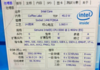 Intel Core i7 hexacore Coffee Lake pour PC portable : premiers benchmarks