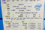 Intel Core i7 hexacore benchmark