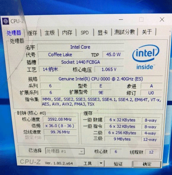 Intel Core i7 hexacore benchmark