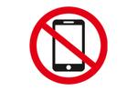 interdiction-portable
