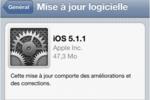 iOS_511