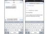 iOS 8 : oups... QuickType suggère votre mot de passe