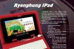 iPad Corée Nord
