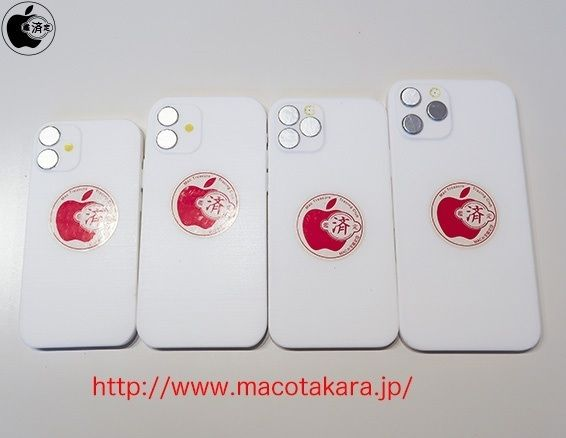 iPhone 12 : les prix se dévoilent avant l'heure