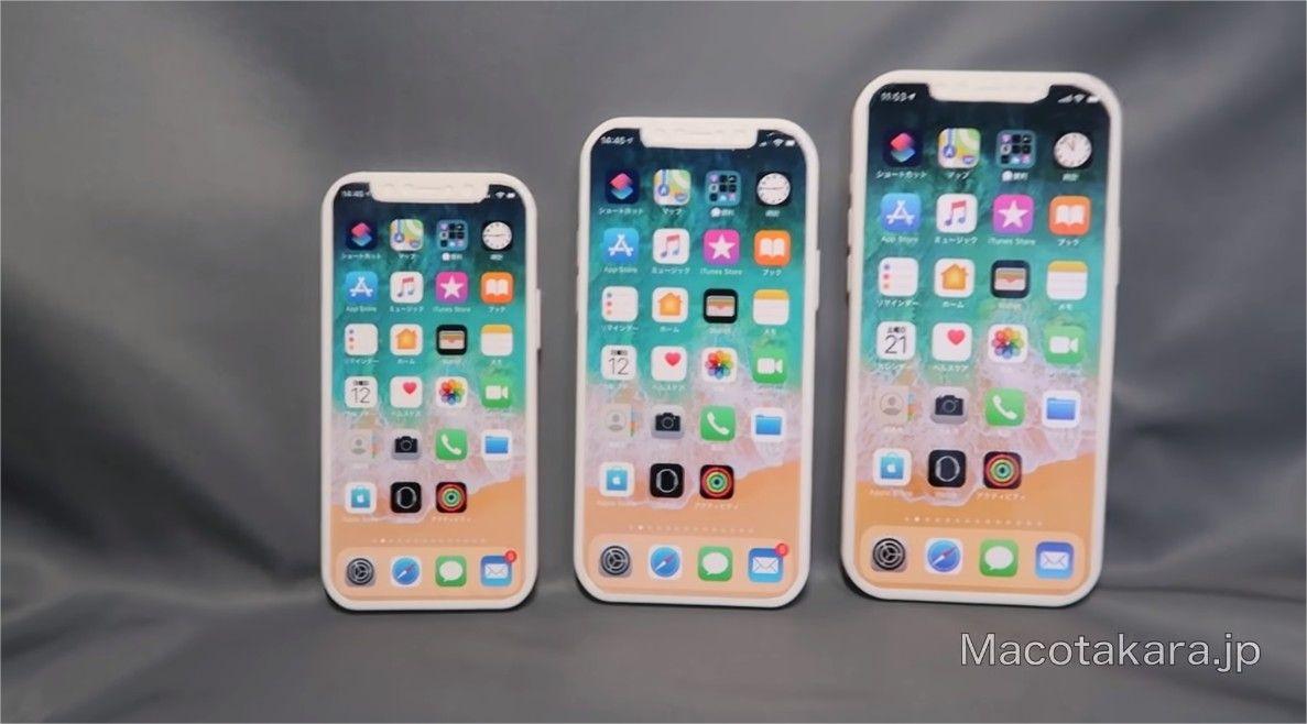 iPhone 12 : les maquettes se dévoilent