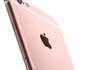 iPhone 6S : une veinarde reçoit la version or rose avant tout le monde et le benchmarke !