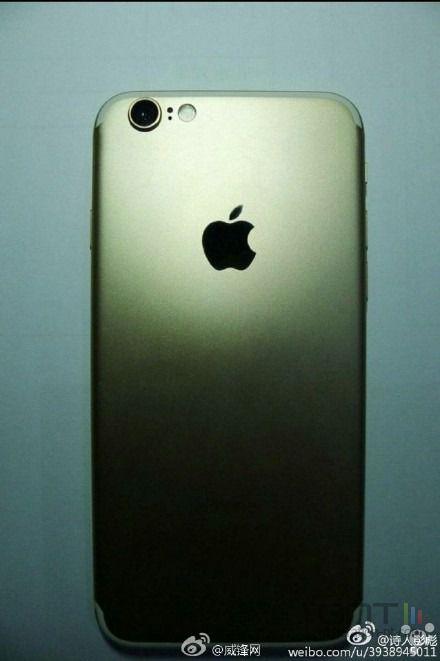 iPhone 7 coque antenne