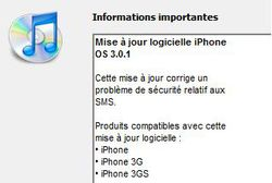 iPhone SMS faille