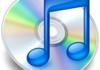 iTunes Export : exporter ses playlists dans un format exploitable par tous les lecteurs
