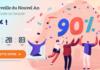 Accédez aux catalogues Hulu ou Netflix US avec Ivacy VPN à seulement 0,8 € par mois pour la nouvelle année !