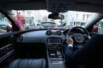 Jaguar Land Rover réalité augmentée