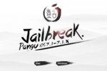 Jailbreak-Pangu