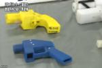 Japon-pistolet-3D
