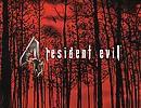 jaquette : Resident Evil 4