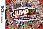 Jump Ultimate Stars (jaquette small)