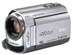 JVC Everio gz mg330 argent
