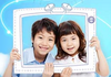 Corée du Sud : 25 G$ pour passer au Gbps en 2012
