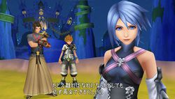 Kingdom Hearts : Birth by Sleep - 1