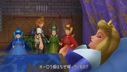 Kingdom Hearts : Birth by Sleep - 22