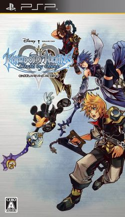 Kingdom Hearts : Birth by Sleep - pochette