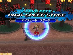 Kingdom hearts coded 1