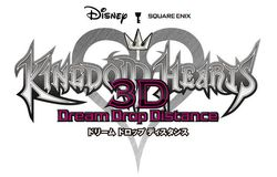 Kingdom Hearts Dream Drop Distance - logo