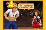 Kingdom Hearts Re Coded - 4