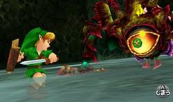 Legend of Zelda : Ocarina of Time 3D - 2