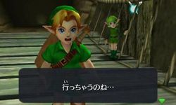Legend of Zelda : Ocarina of Time 3D - 4