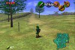 Legend of Zelda : Ocarina of Time - Image 1