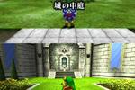 Legend of Zelda : Ocarina of Time 3D - 5