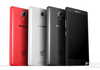 Lenovo annonce un smartphone avec 4 Go de RAM et une grosse batterie