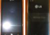 Rumeur : LG Fantasy, futur smartphone Windows Phone