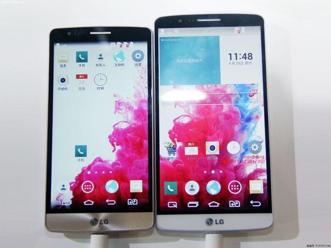 LG G3 Beats 3