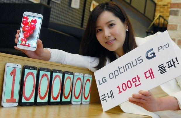 LG Optimus G Pro million
