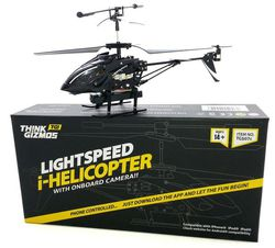 Lightspeed_i-helicopter_a