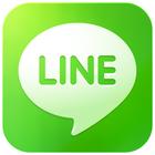 Line : une messagerie divertissante avec des images animées liées aux messages