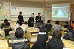 LocoRoco - cours au Japon - 1