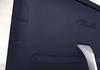 Asus ET2321 : PC tactile Windows 8 qui allie élégance et performances