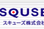 Logo Squse