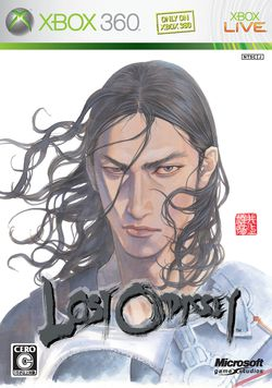 Lost odyssey packaging