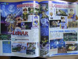 Lunar : Harmony of the Silver Star - scan