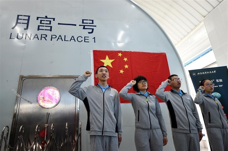 Lunar-Palace-1-1