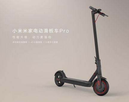 M365 Pro 2
