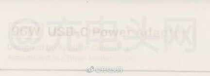 Macbook Pro 16 pouces 96 Watts