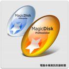 MagicDisc : créer vos lecteurs CD ou DVD virtuels