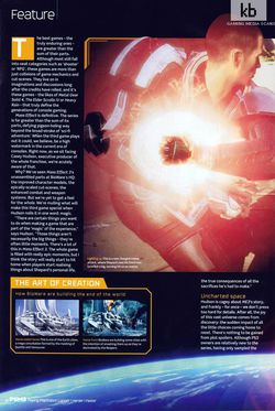 Mass Effect 3 - Image 34