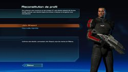 Mass Effect PC   Image 9